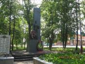 Краснополье