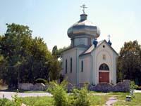 Чутовский район полтавской области
