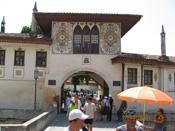 Дворцовые ворота
