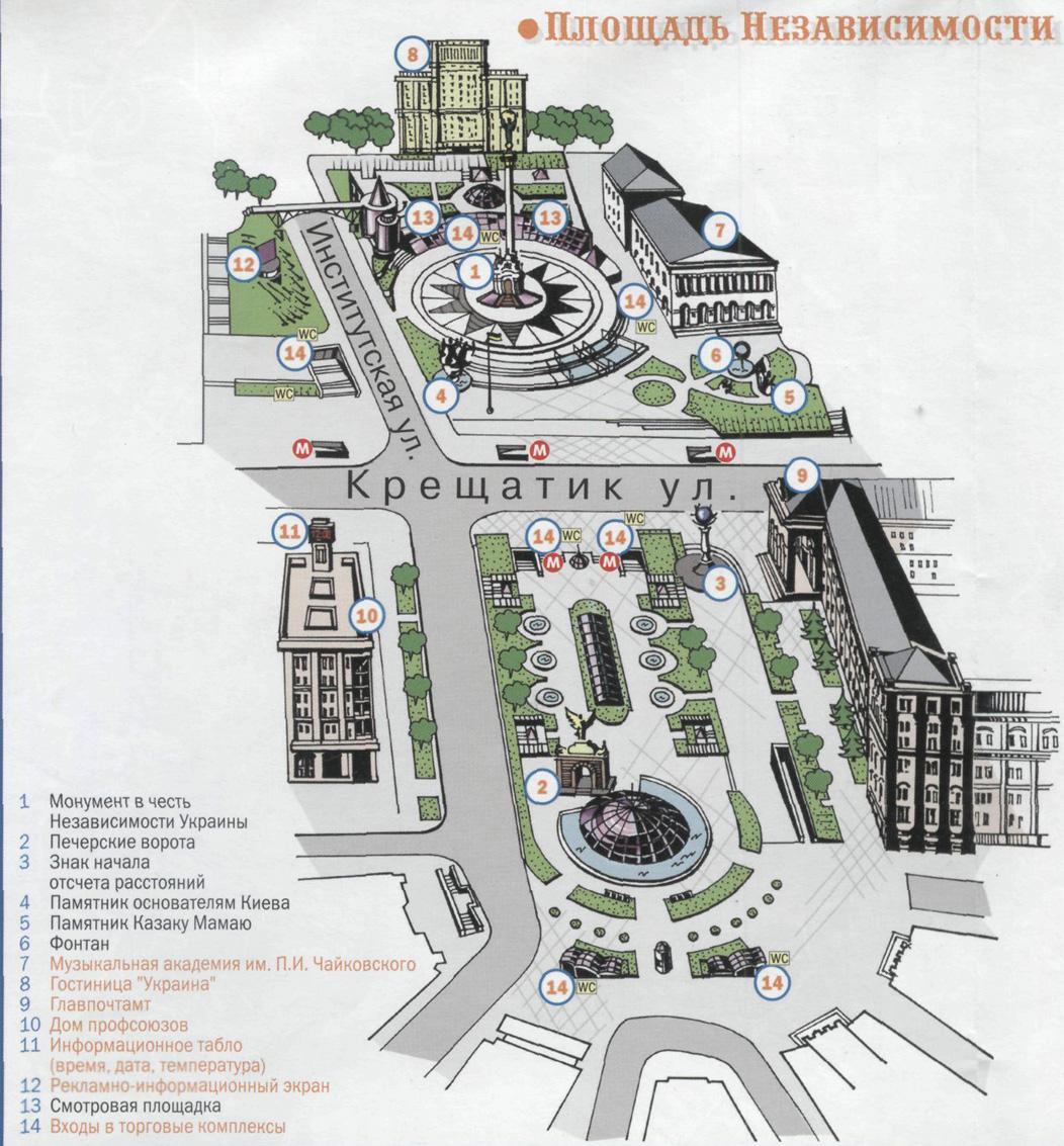 Карта Киево Святошинского Района Подробная